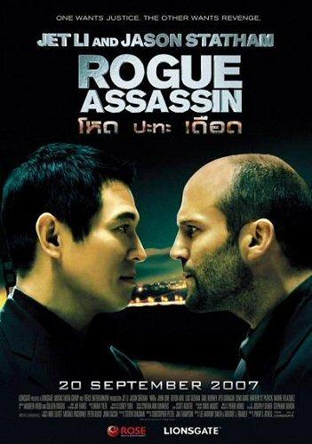 rogue-assassin-poster-1